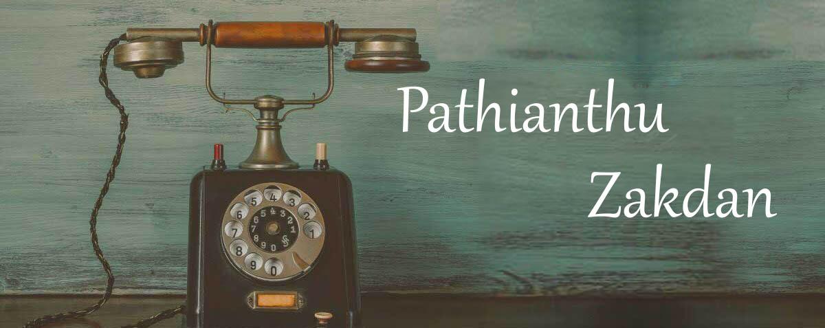 PATHIANTHU ZAAKDAN Pathianthu zakdan  Home New Pathianthu zakdan